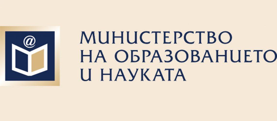 mon-logo_678x410_crop_478b24840a